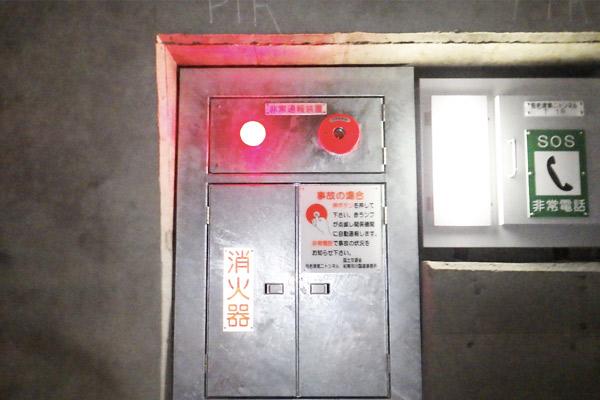 新築電気設備工事